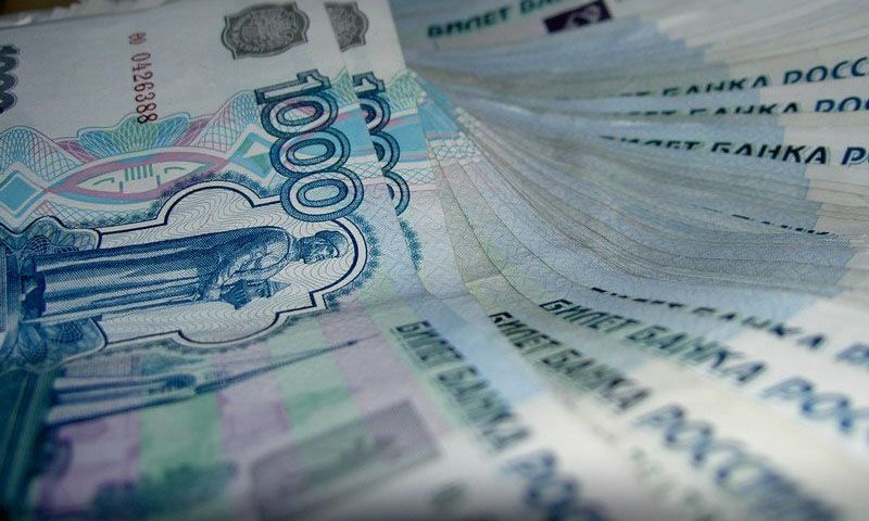 Ярославльстат обнародовал данные о средней зарплате в регионе