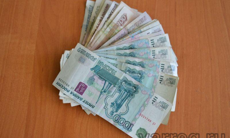 С начала года ярославцы взяли ипотеки более чем на 6 миллиардов рублей
