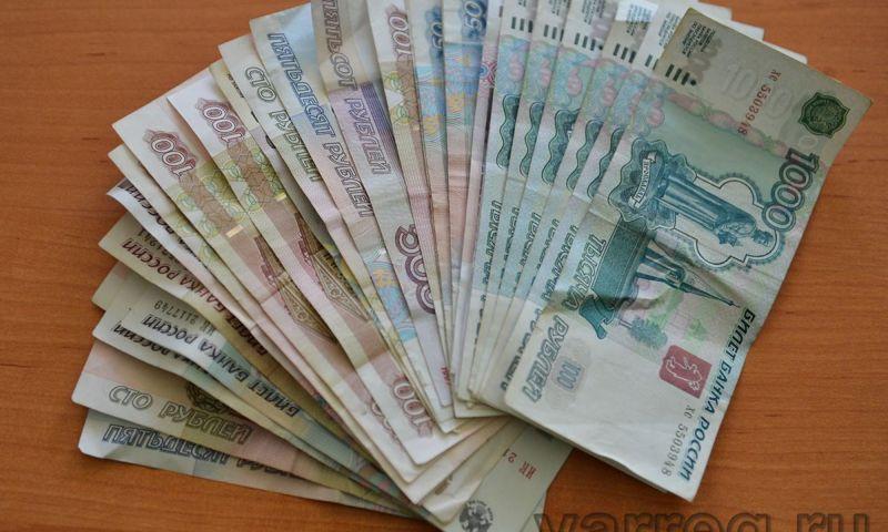 Ярославская пенсионерка обманула организацию на 1,6 миллиона рублей