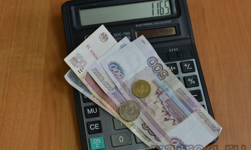 Жителям Дзержинского района Ярославля сделают перерасчет за услуги ЖКХ