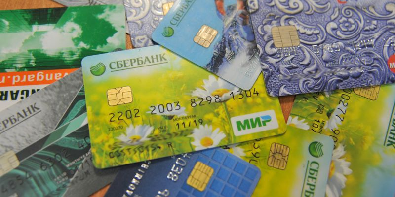Более 45 тысяч карт «Мир» получили жители Ярославской области