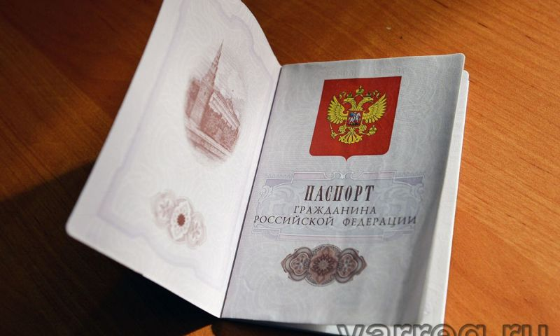 pasport_rf_ap.jpg