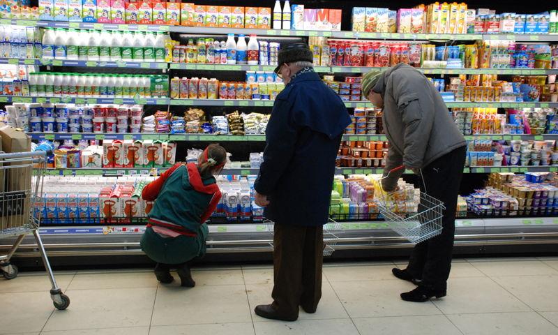 Продукты в Ярославской области в 2017 году подорожали менее, чем на процент