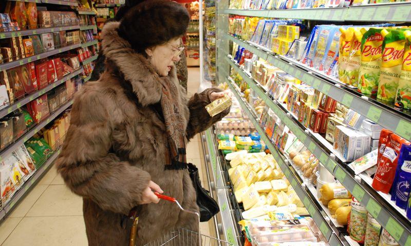Цены в Ярославской области в марте снизились – облстат