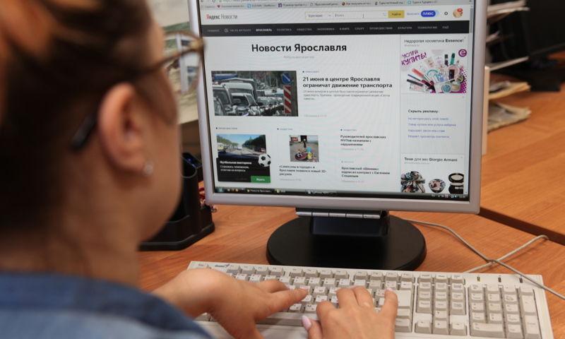 Привлечь инвестора онлайн. Где ярославцы могут найти деньги на мечту