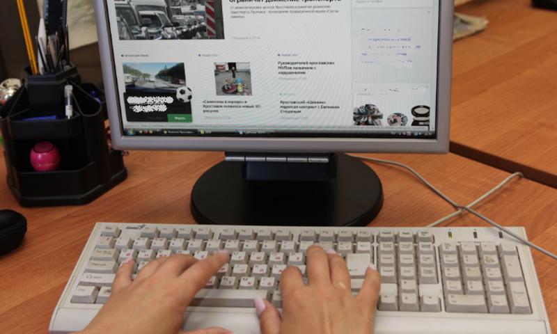 Создал фейковую страницу в соцсетях и попросил денег: ярославские полицейские нашли подозреваемого в мошенничестве