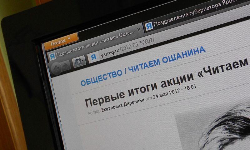 В проекте «Читаем Ошанина» собрано уже более 90 роликов