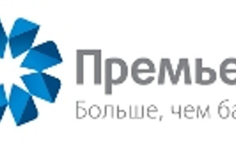 Ежедневный обзор рынка акций от БКС, 21.04.17