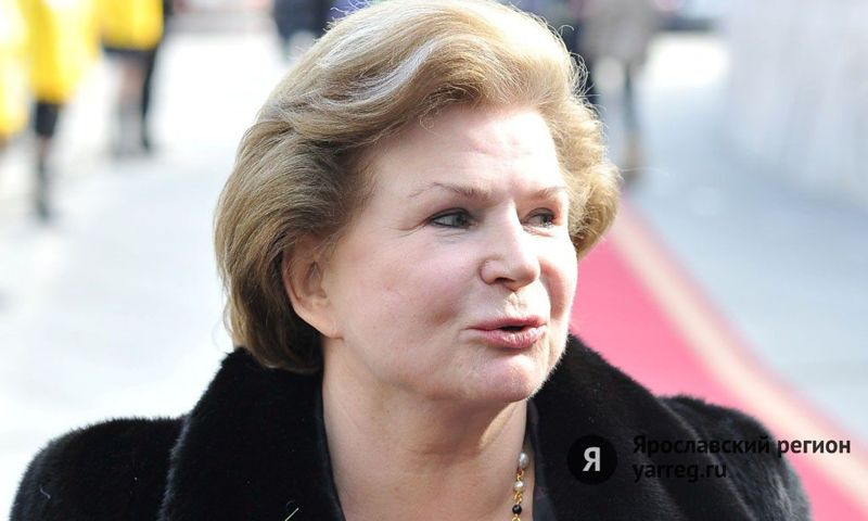 Валентина Терешкова поздравила ярославцев с Днем Победы