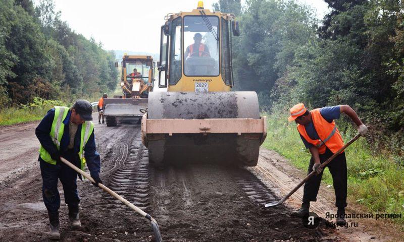 На трассе М-8 в Ярославской области нашли «артиллерийский снаряд»