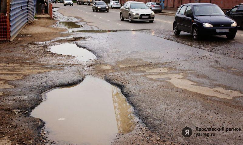 Мэрия Ярославля назвала дороги, где ведется ямочный ремонт