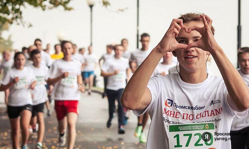 Ярославль примет участие в конкурсе на звание беговой столицы Золотого кольца