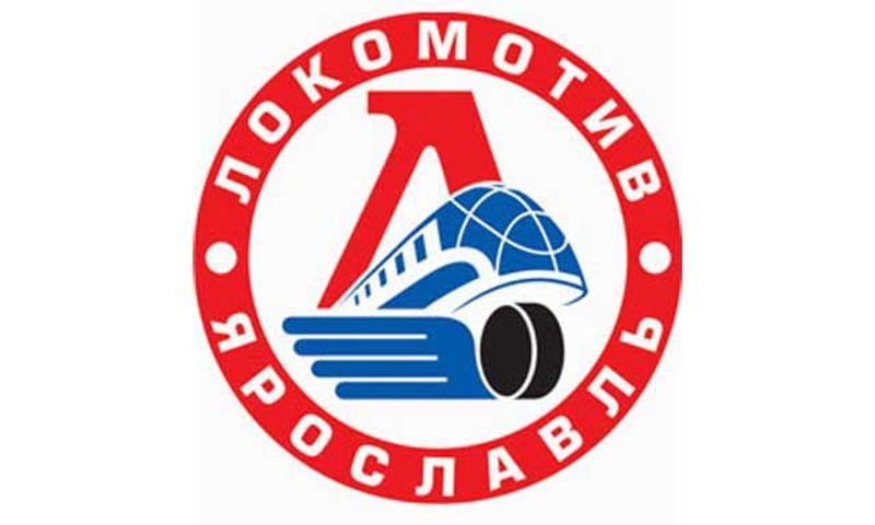 Во время олимпийской паузы «Локомотив» примет участие в турнире четырех