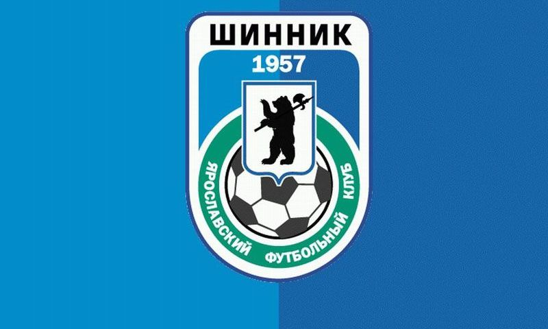 Ярославский «Шинник» объявил о подписании нескольких футболистов