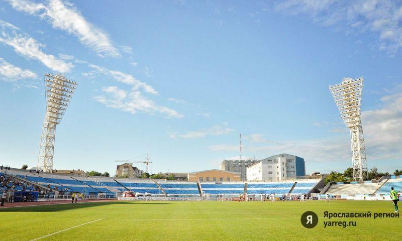 На реконструкцию ярославских стадионов перед чемпионатом мира выделено 112 миллионов