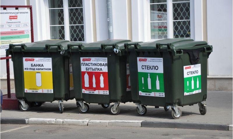 Объем отходов, отправляемых на полигон в Угличе, снизился на 15%
