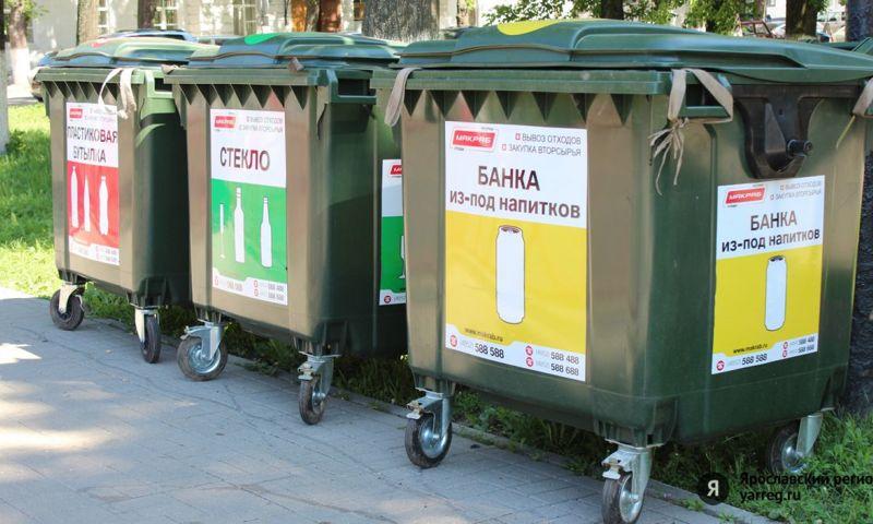 Часть отходов из Ярославской области отправляют на сортировочный комплекс в Подмосковье