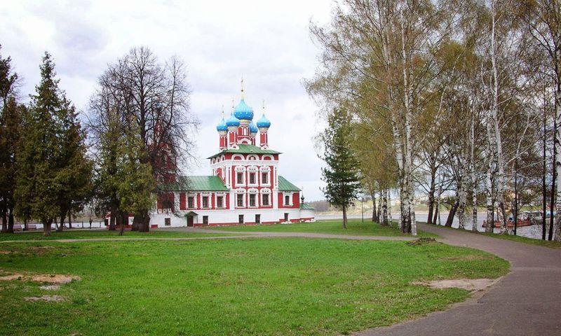 Форум «Ярославский управдом» прошел в Угличском районе