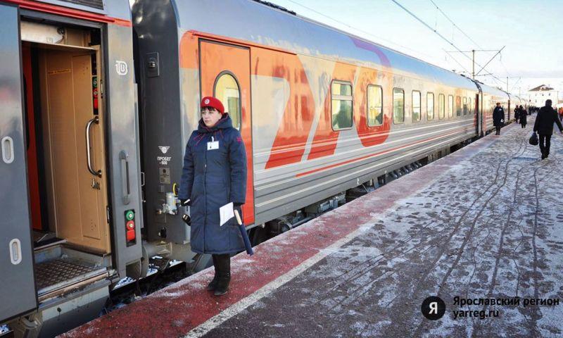 В майские праздники ярославцы смогут воспользоваться дополнительными поездами дальнего следования