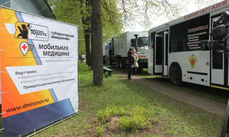 Дмитрий Миронов: «Губернаторский проект «Мобильная медицина» будет продолжен»