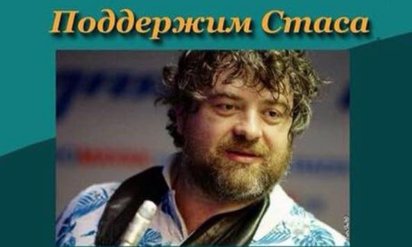 В Ярославле пройдет благотворительный концерт в поддержу Стаса Майнугина