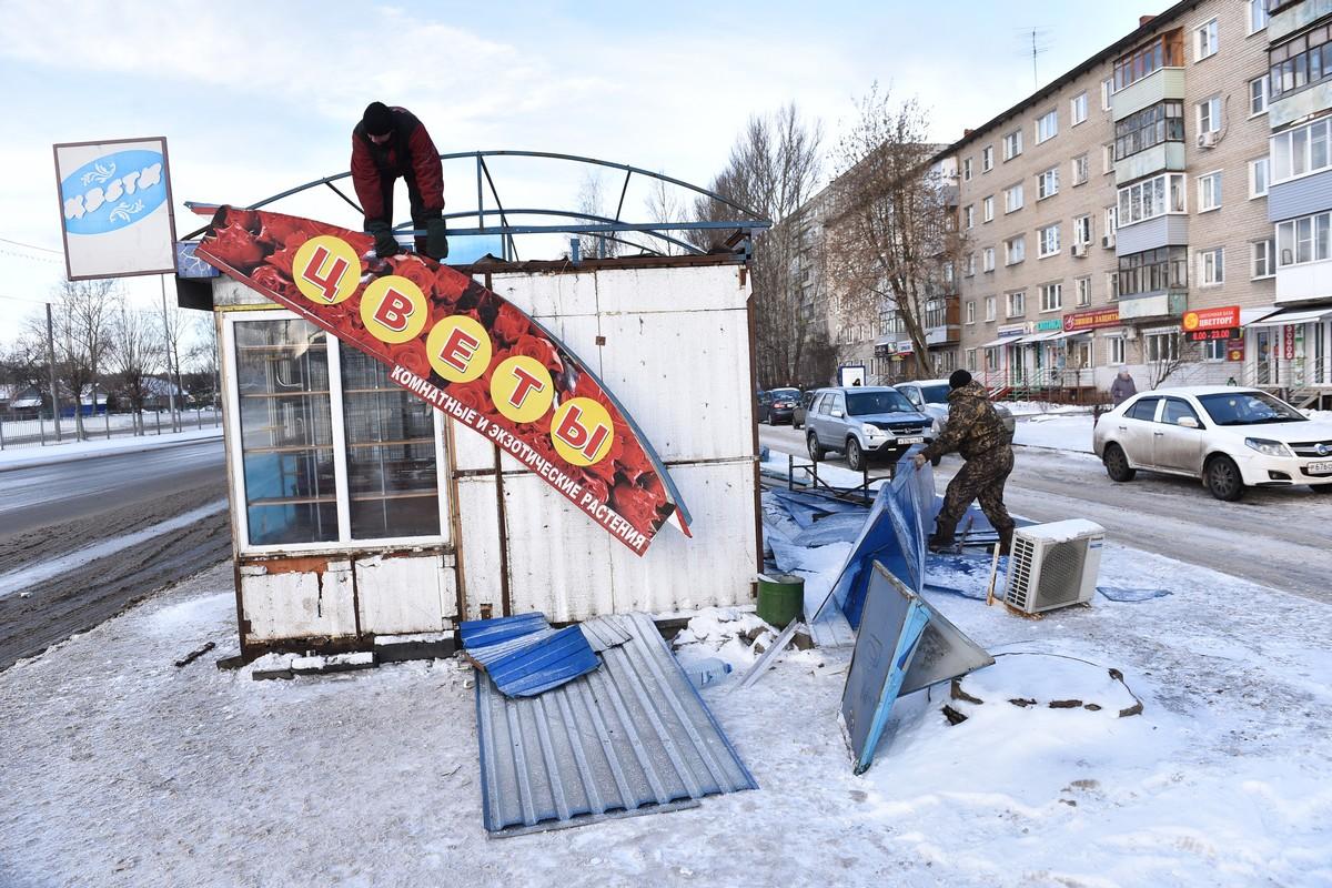 В Ярославле снесли цветочный ларек из-за его внешнего вида