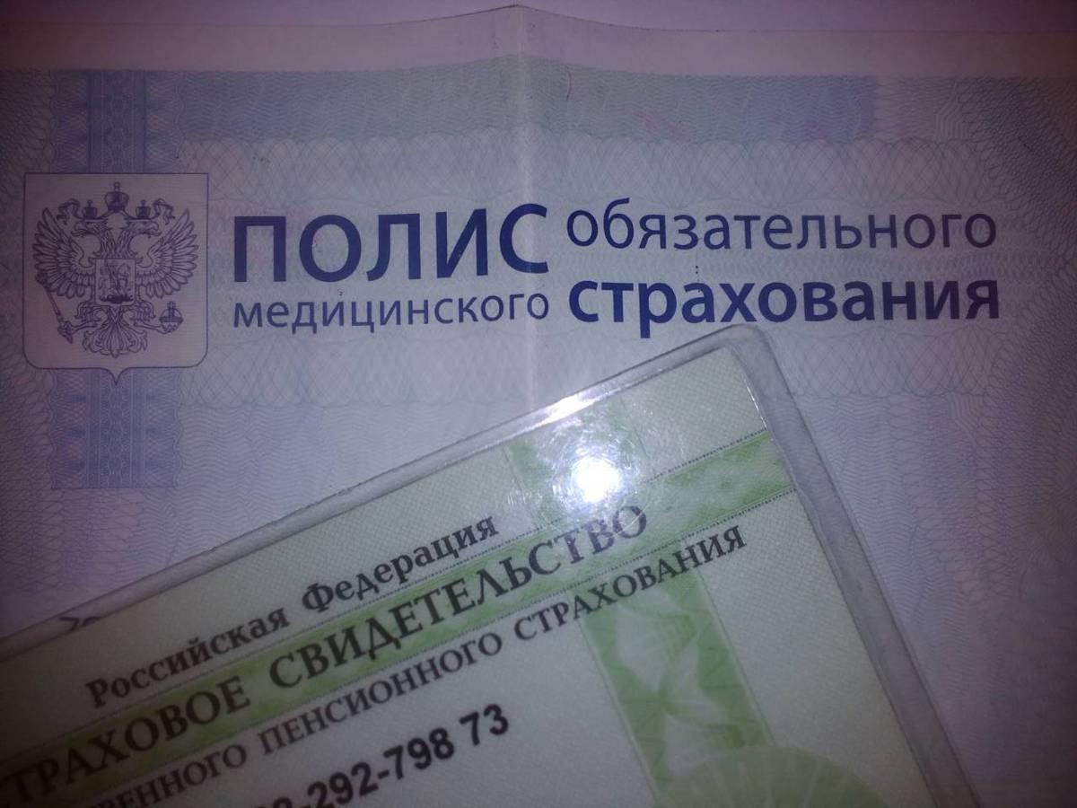Глава департамента здравоохранения: тем, кто приходит за льготным рецептом, необходимо иметь паспорт, полис и СНИЛС