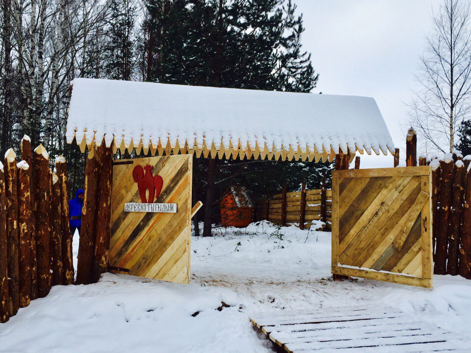 «Деревня Тыгыдым» переехала на территорию курорта «Ярославское взморье»