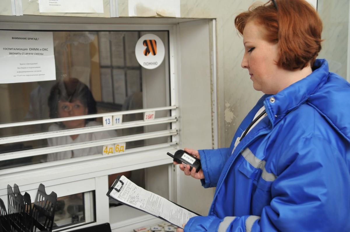 Ярославские врачи скорой помощи получили мобильные тревожные кнопки