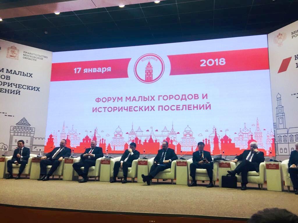 Глава Углича на встрече с Путиным подняла вопрос о возвращении городу статуса исторического поселения