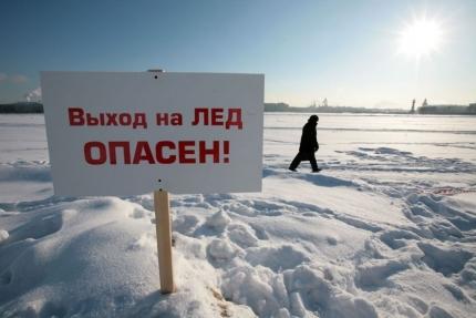 Запрет выхода на лед в Ярославской области продлен