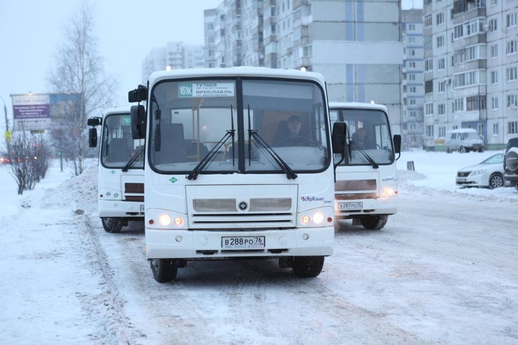На три маршрута в Ярославской области вышли автобусы на газомоторном топливе