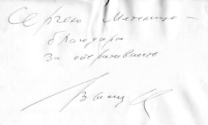 У меня на вас цветов не хватит: каким Высоцкий запомнился ярославцам