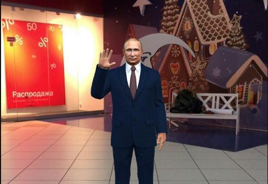 Ярославцы могут сделать селфи с Путиным