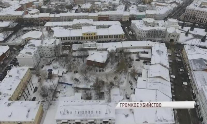 В Ярославле задержан подозреваемый в убийстве бизнесмена Ильи Исаева