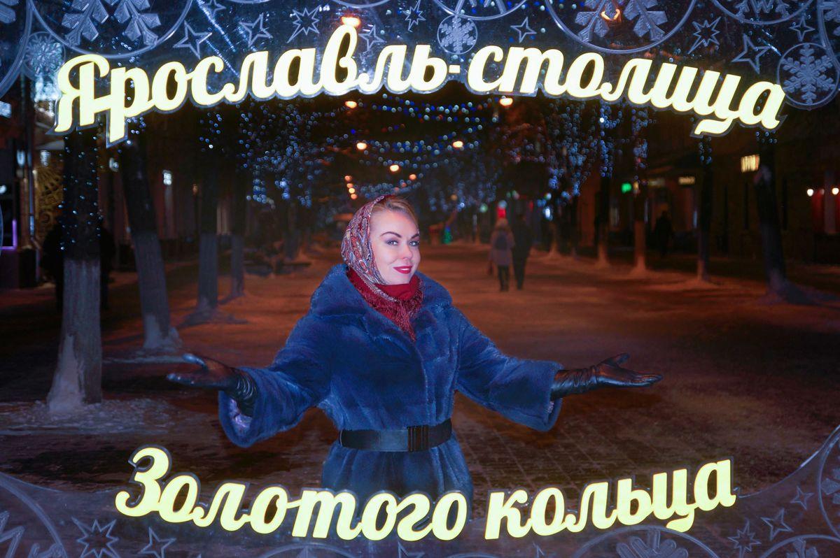 Ярославцы смогут поучаствовать в бесплатной фотосессии с випами