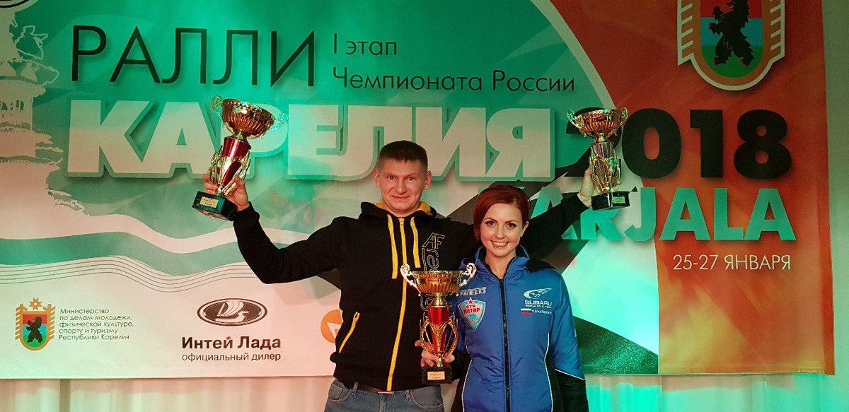 Ярославская гонщица победила на ралли «Карелия-2018»
