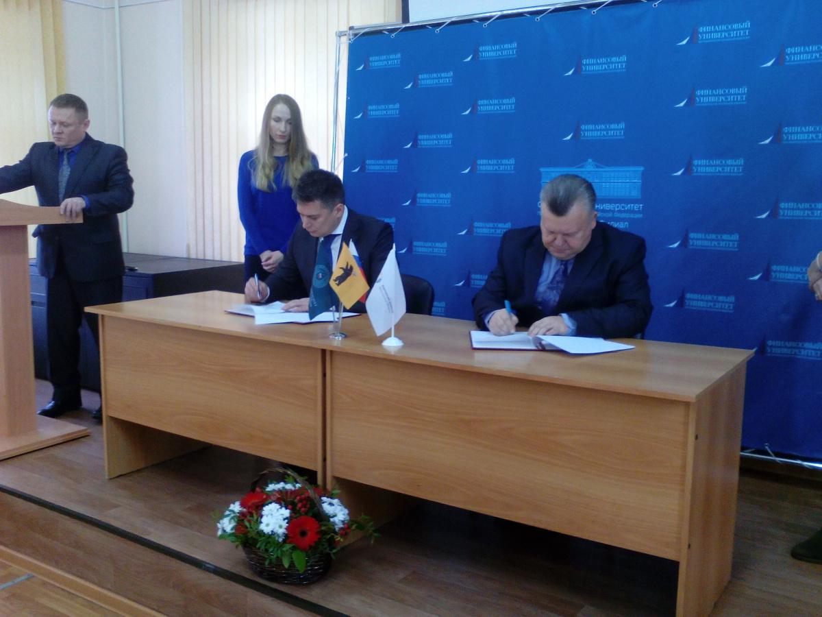Корпорация развития заключила соглашение о сотрудничестве с Финансовым университетом при Правительстве РФ