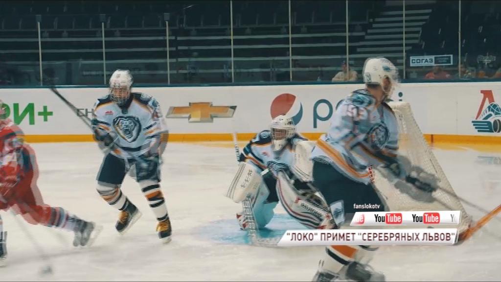 Матч «Локо» с командой из Санкт-Петербурга покажут по телевидению
