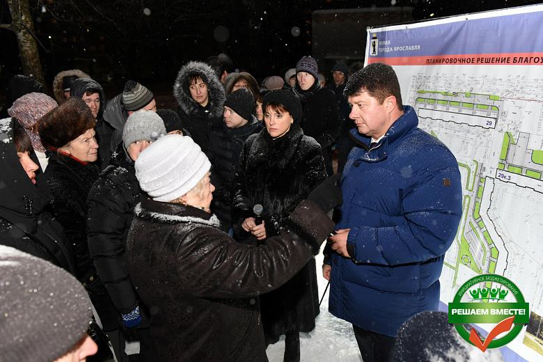 В Дзержинском районе Ярославля благоустроят дворы