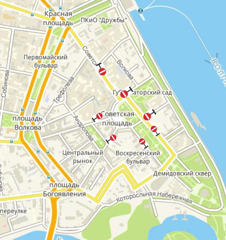 В Ярославле ограничат движение транспорта в центре города