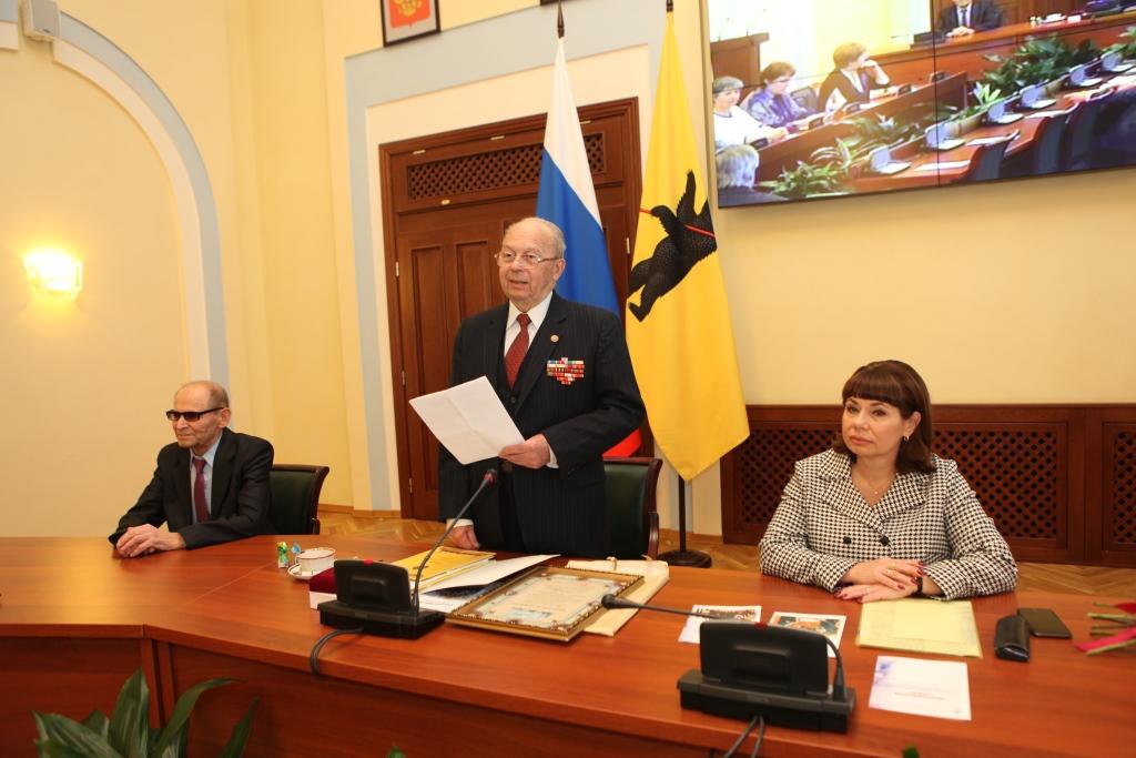 Ярославское отделение Российского детского фонда отмечает 30-летие