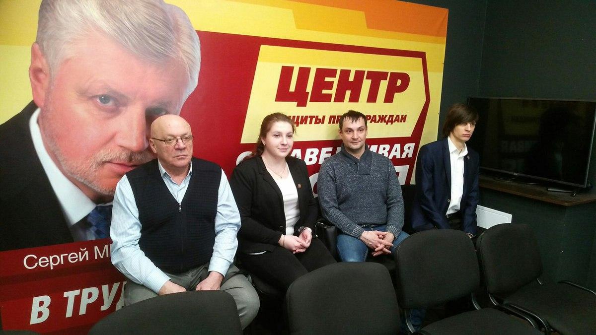 Одиночные пикеты и наказы главе государства: как в Ярославле партии агитируют за кандидатов в президенты