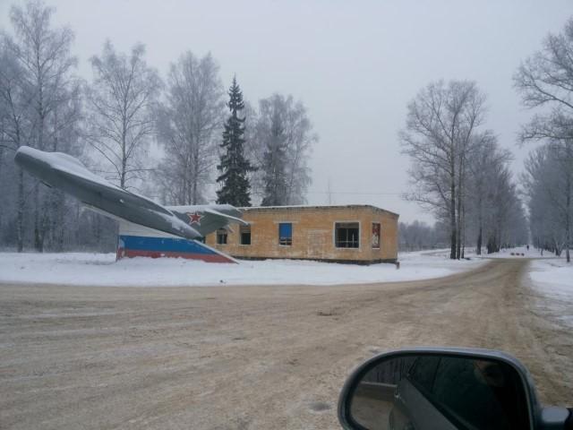 В Ярославской области объекты Минобороны передают в муниципальную собственность