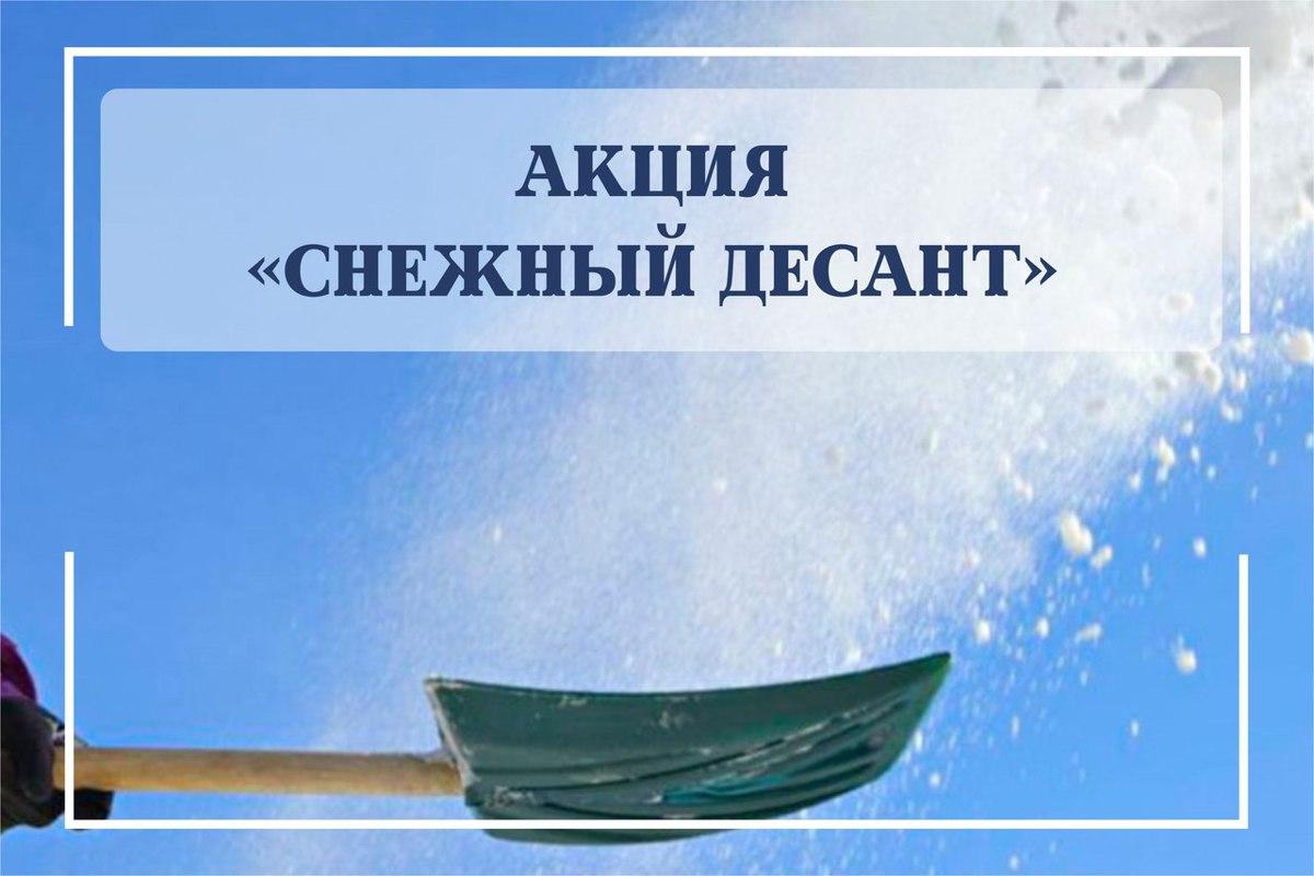 Ярославская молодежь решила помочь одиноким пенсионерам в уборке снега