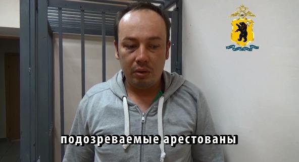 В Ярославле двое рецидивистов на улице жестоко избили пенсионера из-за пакета с продуктами