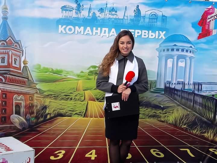 Ярославская журналистка стала лауреатом всероссийского конкурса