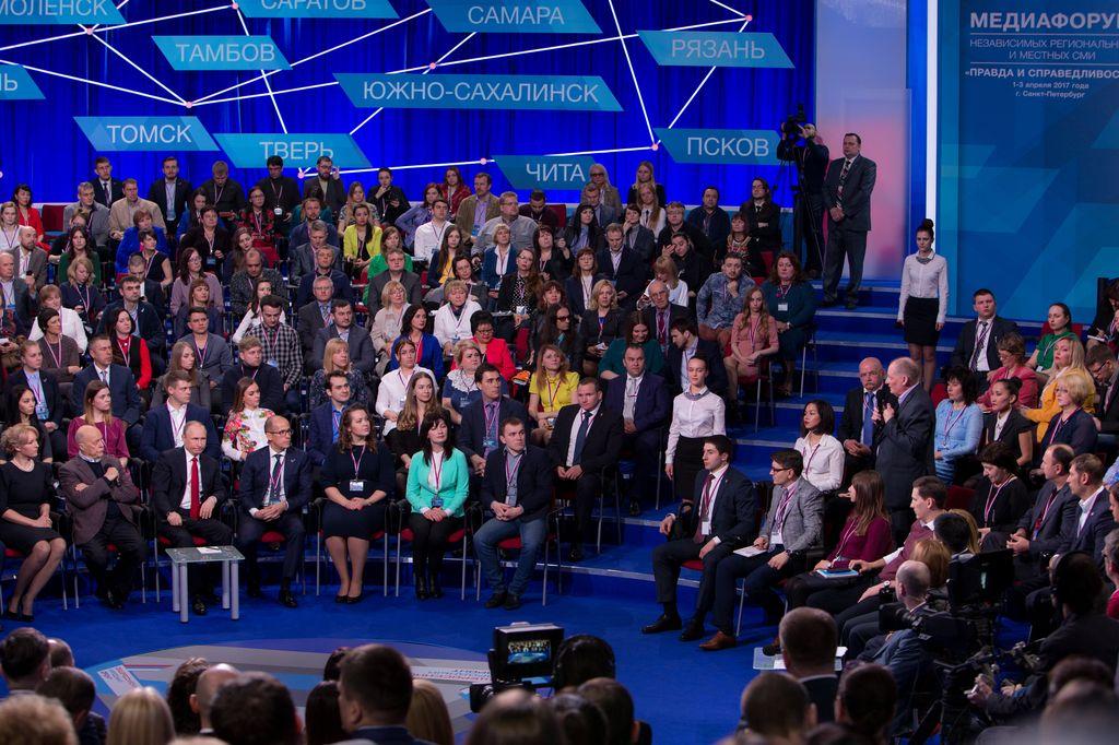Нарисовать плакат и встретиться с президентом: ярославцы могут поучаствовать в предвыборном конкурсе