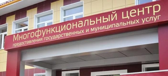 Более 30 тысяч ярославцев поучаствовали в опросах, проводимых МФЦ