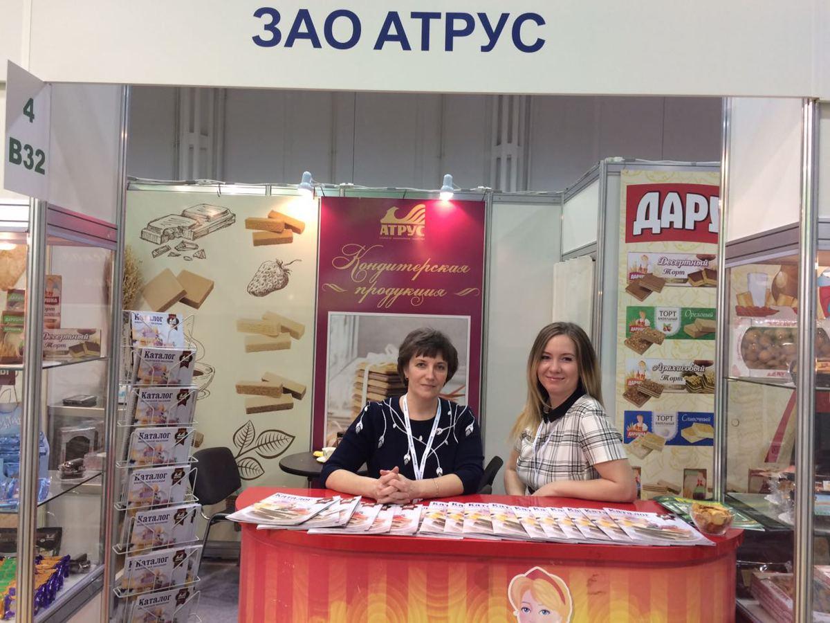На «Продэкспо-2018» представлены товары ярославских производителей